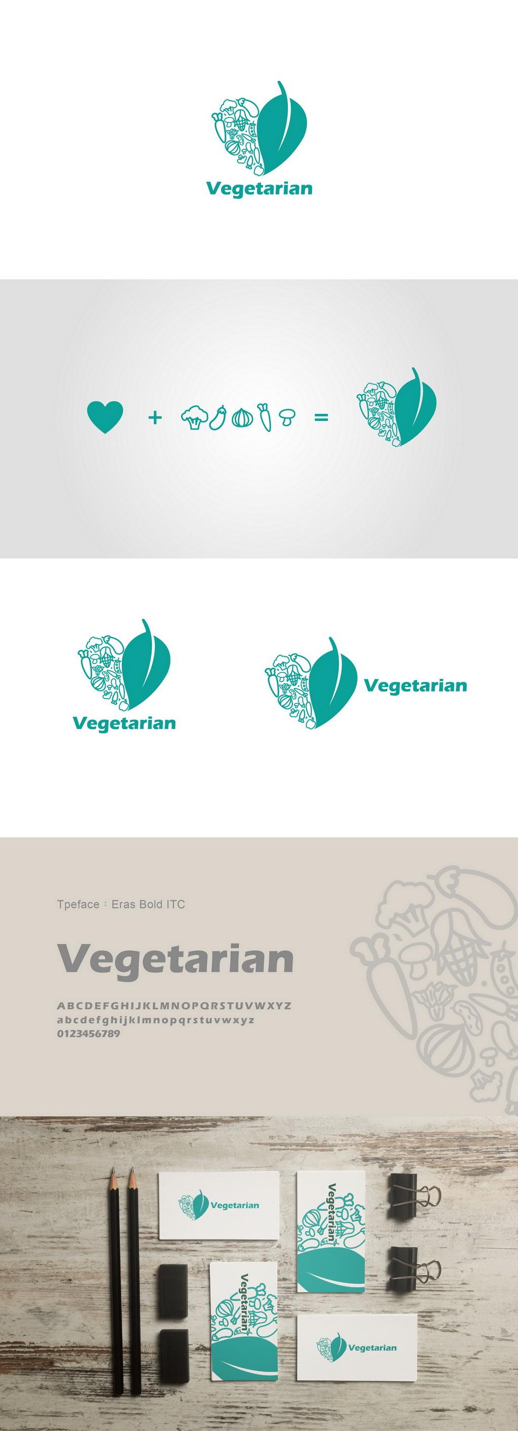 Vegetarian LOGO設計