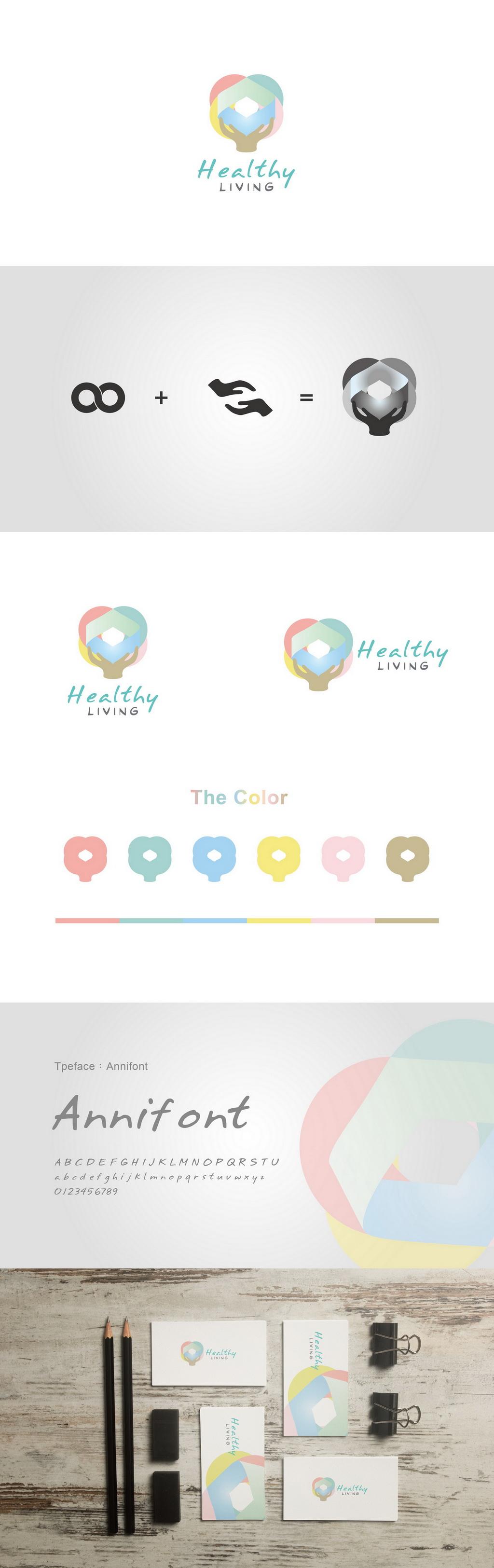 healthy living  LOGO設計