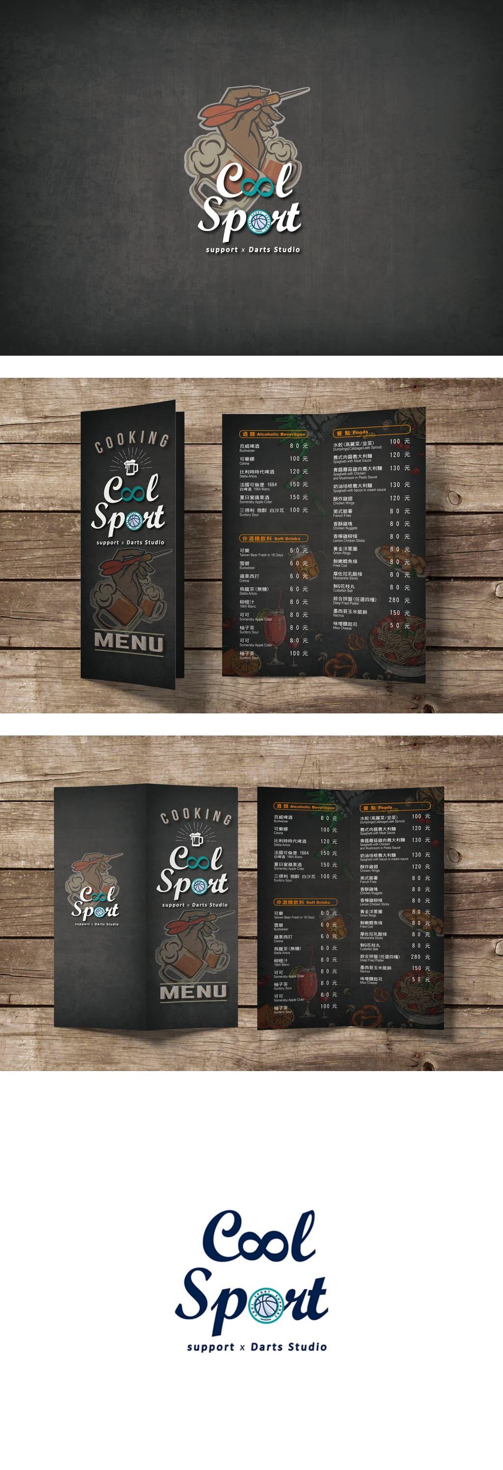 8Cool&Darts打鏢主題餐廳菜單設計